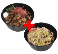 すごうまマヨカルビ丼×塩だれカルビ丼