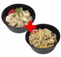 トントロ丼×塩だれカルビ丼