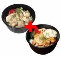 トントロ丼×タルタルチキンステーキ丼