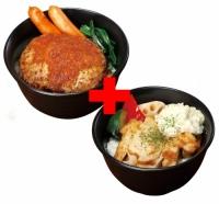 さっぱりおろしハンバーグ丼×タルタルチキンステーキ丼