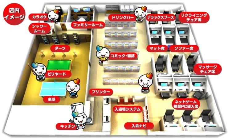 国分寺 漫画 喫茶 個室